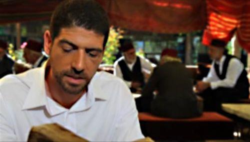 Cemal Hünal | Ali Emiri Efendi